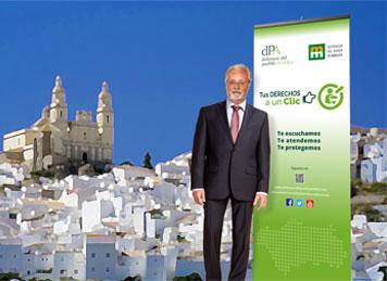 Visitamos tu ciudad defensor del pueblo andaluz for Oficina del defensor del pueblo