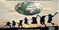 Medir los progresos en la lucha contra el trabajo infantil: estimaciones y tendencias mundiales entre 2000 y 2012