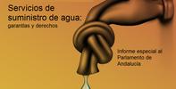 Servicios de suministro de agua. Garantías y Derechos